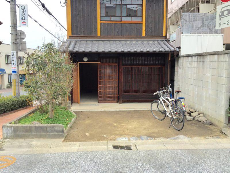 土屋作庭所の作庭例 奈良市 割烹まつ㐂