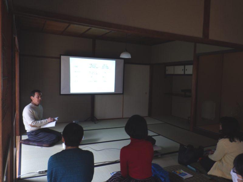 土屋作庭所からのお知らせ 奈良ひとまち大学